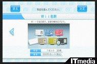 wk_080822hibikore02.jpg