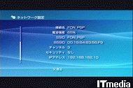 wk_080822psp02.jpg
