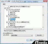 wk_080917hack04.jpg