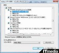 wk_080917hack05.jpg