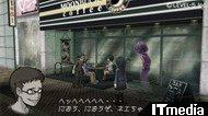 wk_080926ushiro05.jpg