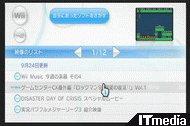 wk_081001hibikore01.jpg