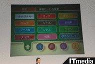 wk_081002ninten48.jpg