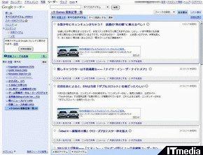 wk_081028hibikore01.jpg