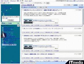 wk_081028hibikore02.jpg