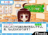 wk_081105nakayoshi18.jpg
