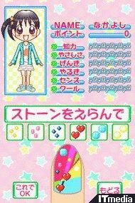 wk_081105nakayoshi21.jpg