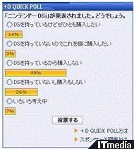wk_081105top01.jpg