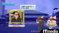 wk_081117hibikore03.jpg