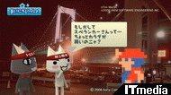 wk_081117hibikore18.jpg