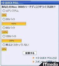 wk_081203top01.jpg