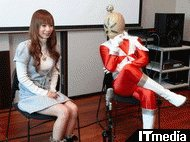 wk_081212sukashi08.jpg