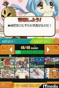 wk_081212sukashi14.jpg