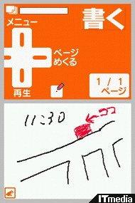 wk_081216dsi01.jpg