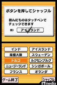 wk_081216dsi12.jpg