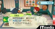 wk_081217machi10.jpg