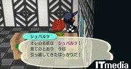 wk_081217machi24.jpg
