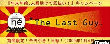 wk_081222last01.jpg