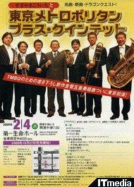 wk_081226sugiyama01.jpg