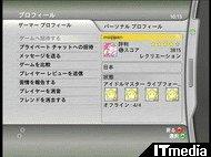 wk_081229hibikore07.jpg