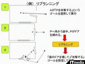 wk_090101ga12.jpg