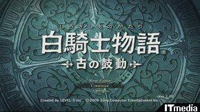 wk_090119shiro01.jpg