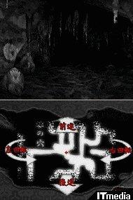 wk_0901222yatsuhaka03.jpg