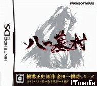 wk_0901222yatsuhaka05.jpg