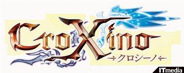 wk_090126croxino01.jpg