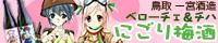 wk_090129moe02.jpg
