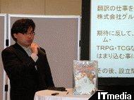 wk_090212hibikore04.jpg