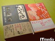 wk_090213hibikore07.jpg