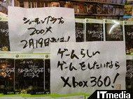 wk_090216hibikore09.jpg