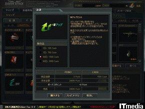 wk_090216sadon10.jpg