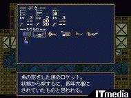 wk_090217hibikore02.jpg