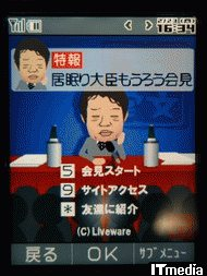 wk_090223hibikore02.jpg
