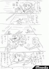 wk_090225hibikore02.jpg