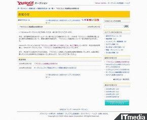 wk_090301hibikore02.jpg