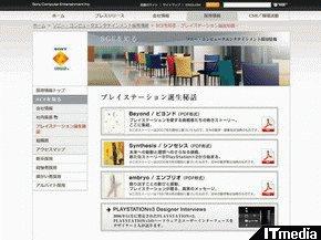 wk_090303hibikore03.jpg