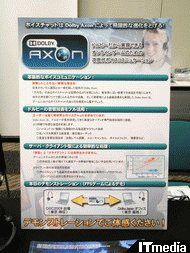 wk_090317hibikore01.jpg