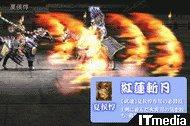 wk_090407gunyu01.jpg