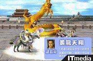 wk_090407gunyu09.jpg