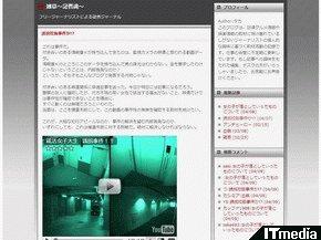 wk_090409hibikore02.jpg