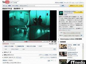 wk_090409hibikore03.jpg