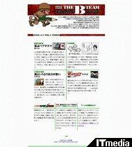 wk_090414hibikore01.jpg