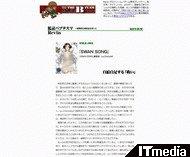wk_090414hibikore02.jpg