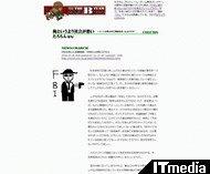 wk_090414hibikore03.jpg