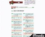 wk_090414hibikore05.jpg