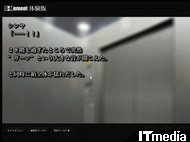 wk_090415hibikore03.jpg