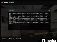 wk_090415hibikore04.jpg